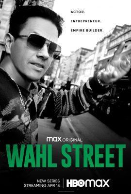 WahlStreet
